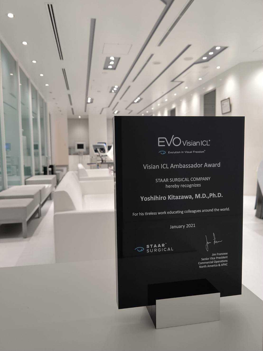 2020年Vjsian ICL Ambassador Award受賞